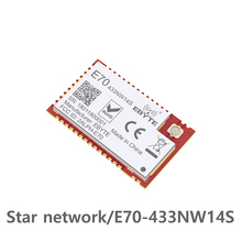 E70-433NW14S Star Networking CC1310 433mhz SMD Wireless Transceiver IoT 14dBm 433 mhz IPEX Antenna Transmitter and Receiver