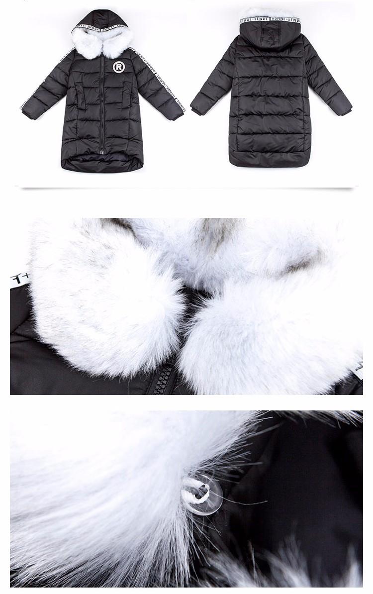 Girls winter coat  8