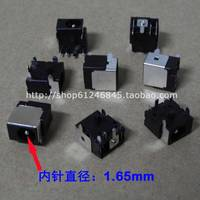 Free shipping For ACER 1520 1600 4220 1640I 3620 1640 3610 4520 7540 7736 1650 3630 C300 420 620Power supply interface head