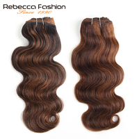 Rebecca Brazilian Natural Body Wave Hair 1 Bundle Colored #F1B/30 #F4/30 Remy Human Hair Extensions 14 20 Inch