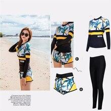 Moda islamski strój do pływania dla kobiet 2020 trzyczęściowy skromne stroje kąpielowe pełna ochrona urządzenia strój kąpielowy dla pań plus rozmiar xxl