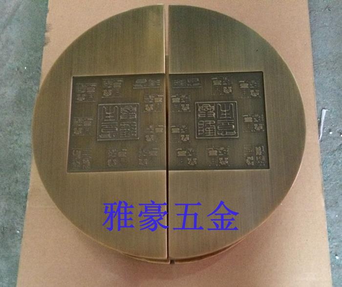 The bronze sculpture of Chinese antique glass door handle door handle door handle Club semi-circular handle sculpture youtube