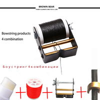 4Combinat Archery Bow String Material Bowstrings Serving Tool Bow Strings Wax Archery Strings Buckle Clip Nock