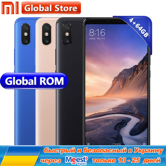 Original Xiaomi Mi Max 3 4GB RAM 64GB ROM Mobile Phone Snapdragon 636 Octa Core 6.9'' Full Screen 5500mAh AI Dual Camera B4 B20