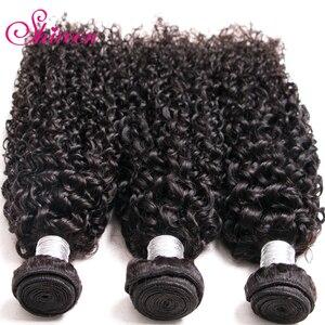 Image 4 - Brasileiro Kinky Curly Hair Bundles 100% Remy Tecer Cabelo Brazillian 3 Bundles Natural Cor kinky Onda Extensões de Cabelo Humano