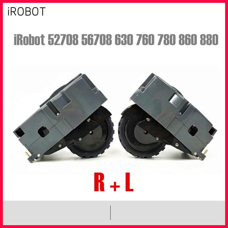 Rodas de substituição para irobot roomba 600 700 Série 500 620 650 630 660 595 780 760 770 860 880 Vacuum Cleaner Parts