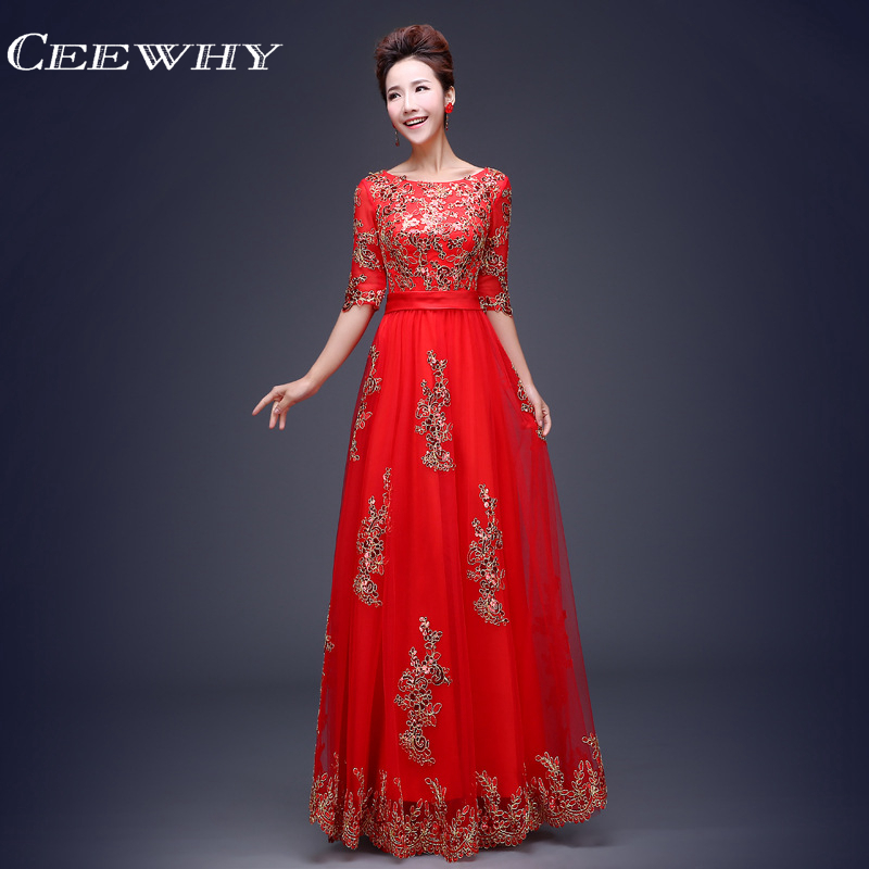 Ceewhy Chinese Style A Line Embroidery Evening Dress 2018 Women