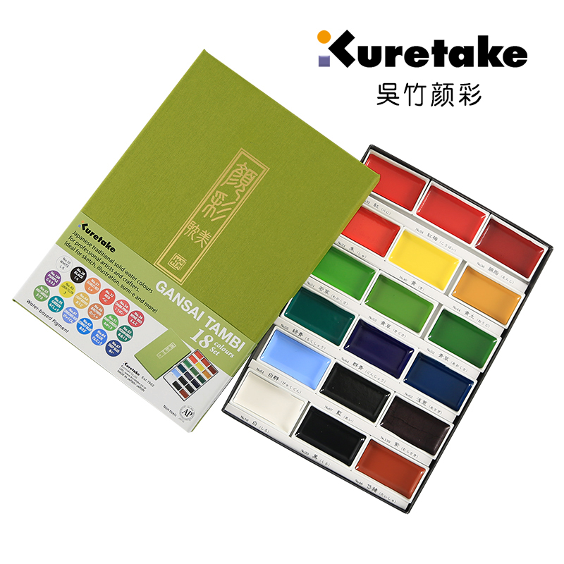 ZIG Kuretake Solid Watercolor Paint Set Freely Soluble Professional Painting Use Japan 12 Colors/24 Colors/36 Colors
