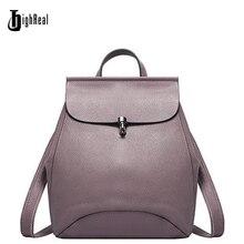 Highreal высокое качество натуральной воловьей кожи женские рюкзаки пуля замок дамы сумки рюкзак повседневная школьная элегантный дизайн для девочек