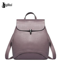HIGHREAL High Quality Genuine Leather Cowhide Women Backpacks Bullet Lock Ladies Bags Backpack Casual School Preppy