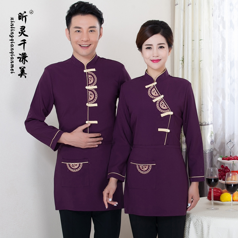 Long Sleeves Hotel Uniform Autumn Winter Clothing Restaurant Catering Waiter Work Clothes Waitress Work Overall J080