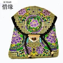 XIYUAN БРЕНД китайский винтаж ручной работы вышитые вышивка сумка, женщины вышивка мешок вышитые сумки этническая