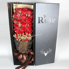 33Pcs Scented Rose Flower Petal Bath Body Soap Wedding Party Gift Box Creative Birthday Company Promotion