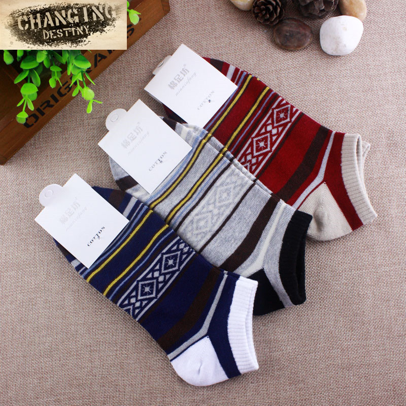 Cotton Casual Men Socks Stripe Breathable Invisible Male Ankle Short Boat Socks