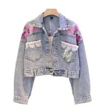 21bd2cd64c Buy women coat runway and get free shipping on AliExpress.com