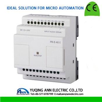 PR-E-AI-I,expansion module,  DC12V – DC24V,4 AI,smart relay,Micro PLC controller , CE ROHS,programmable logic controller