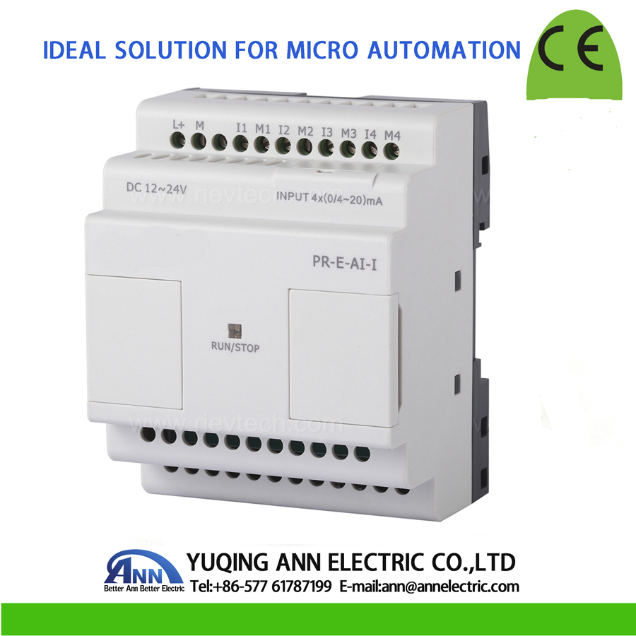 PR-E-AI-I,expansion module,  Programmable logic controller,smart relay,Micro PLC controller , CE ROHS expansion module elc md204l text panel