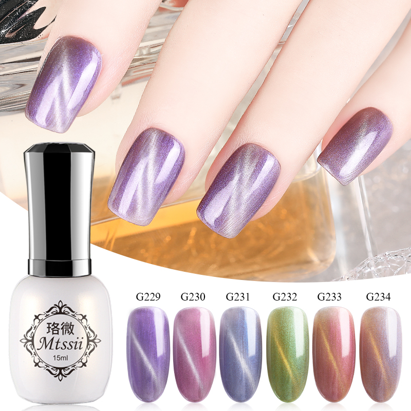 Gelaxy Gel Nail Polish: Mtssii 15ml Galaxy 3D Cat Eye Nail Gel Polish Soak Off UV