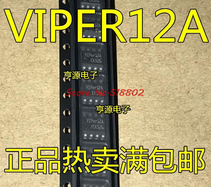 10pcs/lot VIPER12AS VIPER12A SOP-8 In Stock