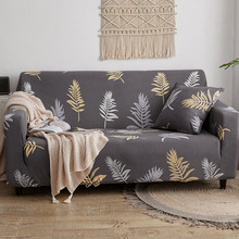 PORSIA Slipcover Sofa Cover 15Colors Polyester Elastic Couch 1/2/3/4-Seater Modern Sectional For Living Room