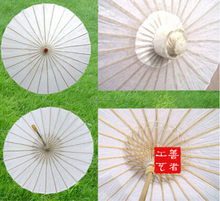 50pcs/lot Free shipping paper umbrella/parasol/white parasol wedding