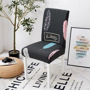 Image 2 - Parkshin Mode Stuhl Abdeckungen Moderne Küche Sitz Fall Hochzeit Stuhl Abdeckungen Spandex Elastische Floral Print Für Esszimmer