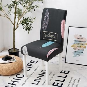 Image 2 - Parkshin mode chaise couvre moderne cuisine siège Case mariage chaise couvre Spandex élastique imprimé Floral pour salle à manger