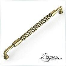 Ab KB05-300 европейский ручка флягодержатель большой размер ручка кабинет ручки ящика ручка древних