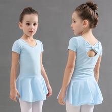 Детское балетное платье 8 цветов гимнастическое трико с юбкой юбки для танцев Детская Балетная Одежда для хореографических занятий для девочек
