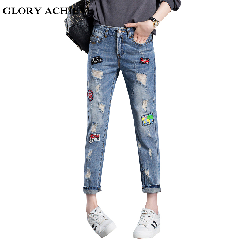 Model Womens High Waist Ripped Hole Washed Distressed Denim Shorts  Two In Back Fashion Washed Ripped Hole Design Zipper With Button Closure Very Classical And Fashion Style Short Pants All The Time Wild Wear Together