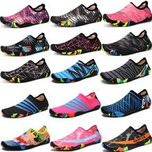 Swimming Water Aqua Shoes Men Women Beach Camping S
