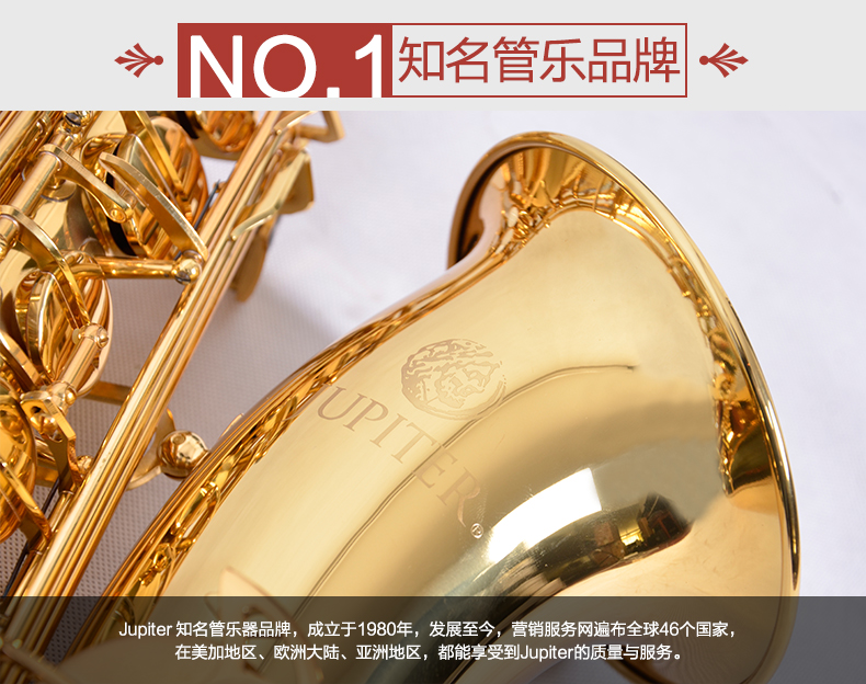 2017 New Professional JUPITER JAS-587 GL Tenor Saxophone E Flat Sax Instruments Gold Lacquer Alto Saxophone with Mother Pearl