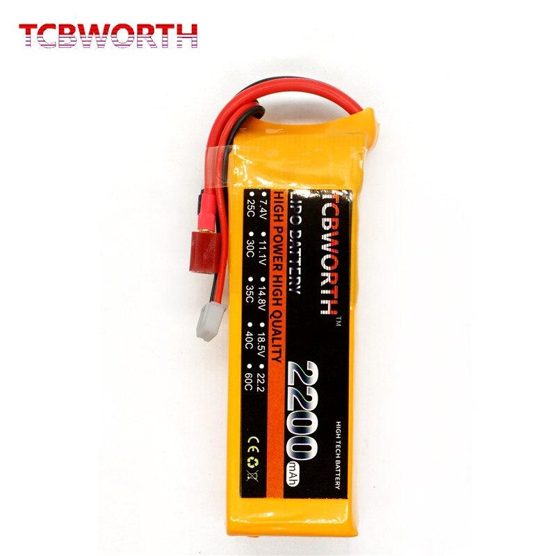 bateria de rc lipo 5s 185 v 01