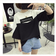 EXO Woman Large Top