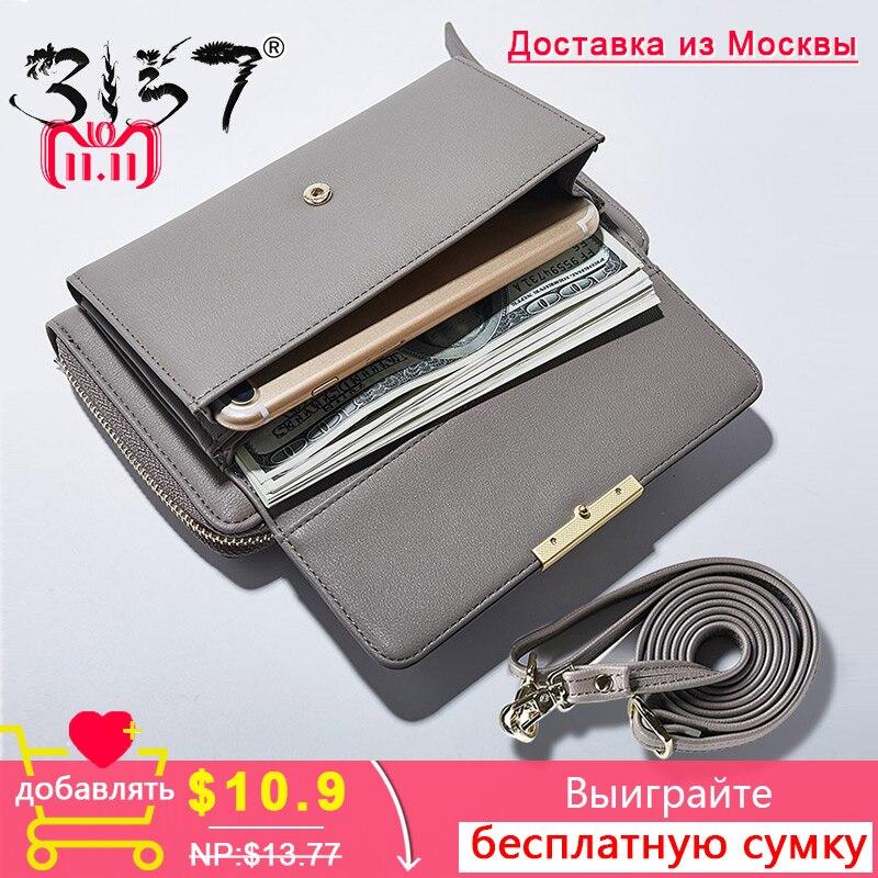 купить 3157 Fashion Women Wallet Leather Small Crossbody Bags Girls Purse Multiple Cards Holder Phone Pocket Female Standard Wallets недорого