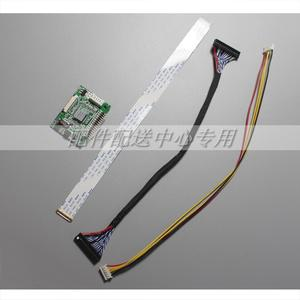 Image 4 - Scheda del Convertitore LVDS Per EDP di Segnale Adattatore Driverboard per EDP Pannello I PEX 20455 30PIN 5V