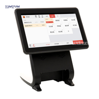 12.5 Inch Touch Screen Android Tablet PC Cash Register POS System with Software Tablet POS with USB printer S13 LCD Monitors