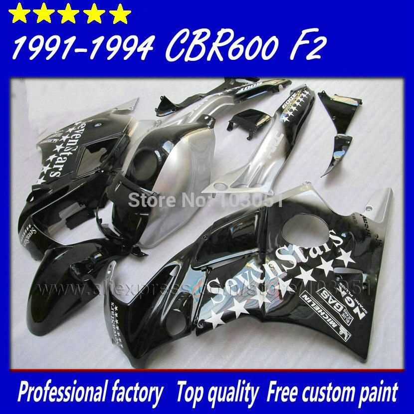 Custom body repair fairings kit for Honda black white1993 1994 CBR 600 F2 1991 1992 CBR600 F 91 92 93 94 CBR600 F2 fairing kits