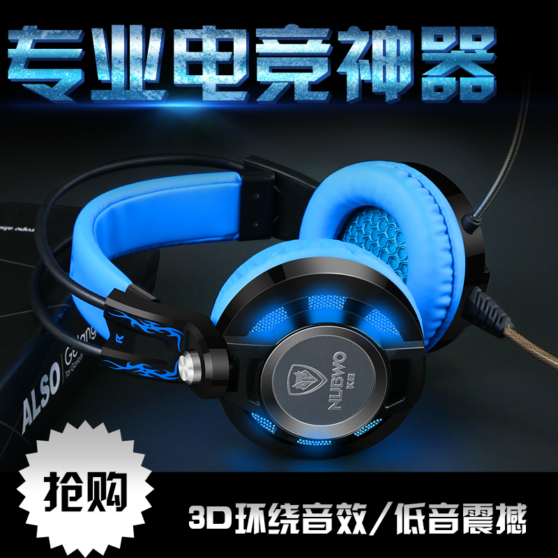 NUBWO K6 headset for computer music gaming headset with microphone led font b game b font