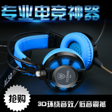NUBWO K6 headset for computer music gaming headset with microphone led game headphones