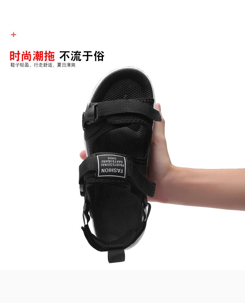 Man Beach Sandals Summer Gladiator Men's Outdoor Shoes Roman Men Casual Shoe Light Flip Flops Slippers Fashion Sandals Casuals 8