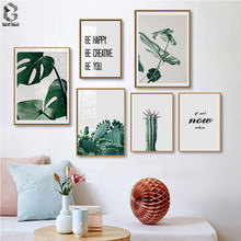 Tropical Monstera Leaf Plant Nordic Posters And Prints Wall Art Canvas Painting Scandinavian Wall Pictures For Living Room Decor(China)