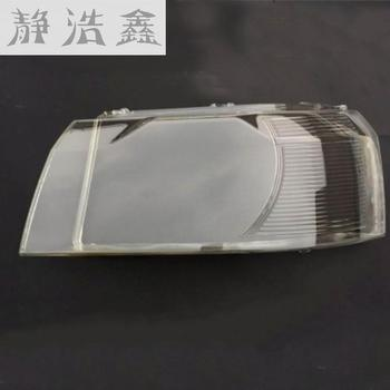 프론트 헤드 라이트 헤드 라이트 유리 마스크 램프 커버 랜드 로버 프리랜더 2 투명한 쉘 램프 마스크 2007-2012