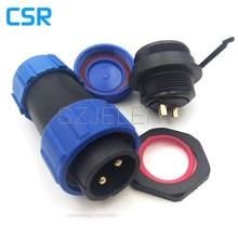 SP2110, 2 контактный водонепроницаемый разъем, светодиодный водонепроницаемый разъем высокой мощности, водонепроницаемый разъем, IP68, 2 контактный автомобильный разъем