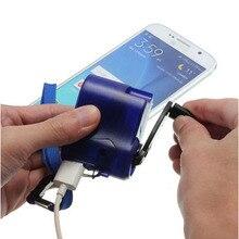 Горячая зарядное устройство usb зарядка аварийный ручной Динамо портативный для наружного мобильного телефона