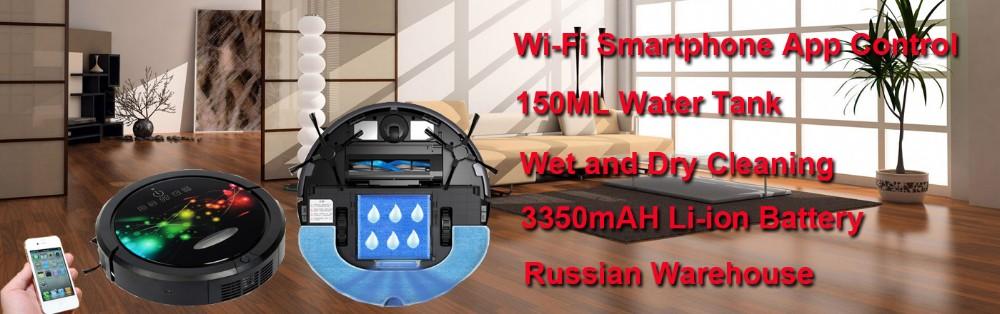 4 в 1 многофункциональный влажный и сухой робот пылесос + 0,7 л rubblish коробка + уф лампы + авто заряжать