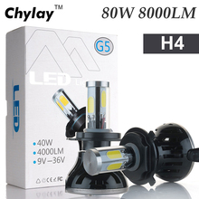 led h4 headlights Super Bright light G5 80W 8000LM 6000K white Auto Headlamp  Automobiles headlight bulb with fan cooling