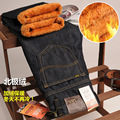 Winter Thermal Fleece Stretch Blue black Denim Jeans Elasticity Jean Thicken Warm Trousers Pants Large Size 28-42