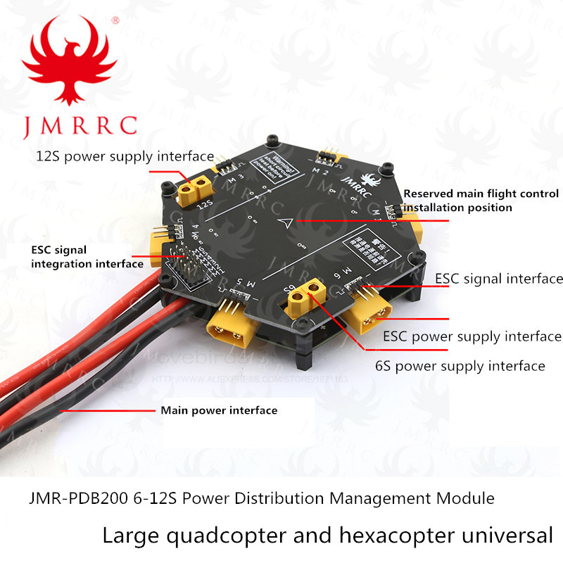 JMR-PDB200 6-12S Power Distribution Management Module High Current for DIY agricultural drone quad and hexacopter eft eight axis power distribution management module high current pdb for diy agricultural drone octocopter