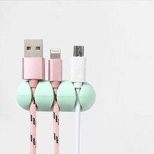 2 шт. цветной держатель для сматывания кабеля, органайзер, держатель для хранения, гарнитура, провод, обмотка шнура, намотка кабеля, сборщик кабеля, силикагель, Прямая поставка 0,485